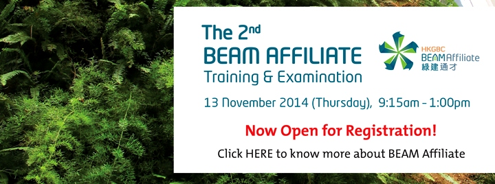 2nd BEAM Affiliate Training and Examination