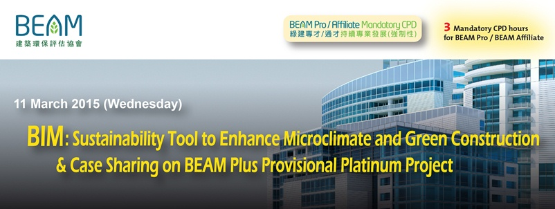BIM: Sustainability Tool to Enhance Microclimate and Green Construction & Case Sharing on BEAM Plus Provisional Platinum Project