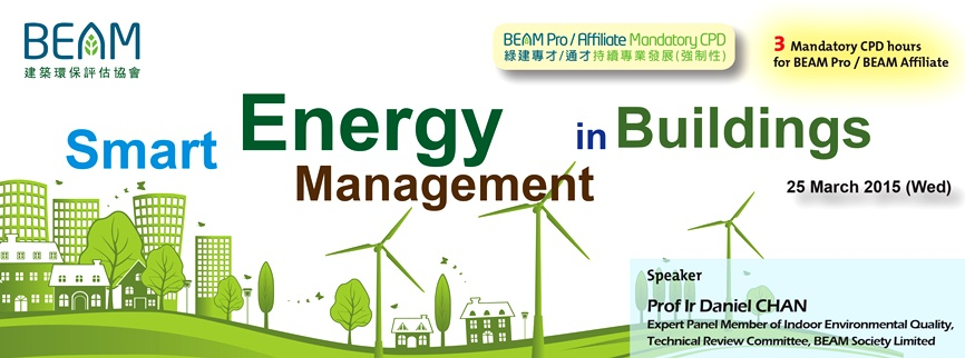 Mandatory CPD Training – Smart Energy Management in Buildings