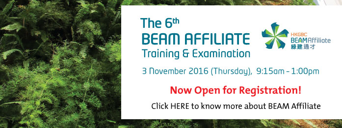 6th BEAM Affiliate Training