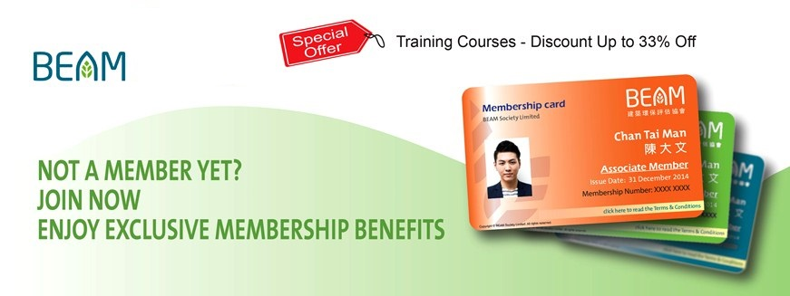 BEAM Society Limited Membership Programme