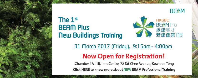 The 1st BEAM Plus New Buildings Training