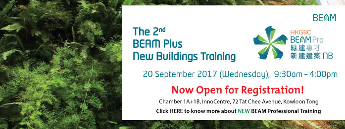 2nd BEAM Plus New Buildings Training and Examination