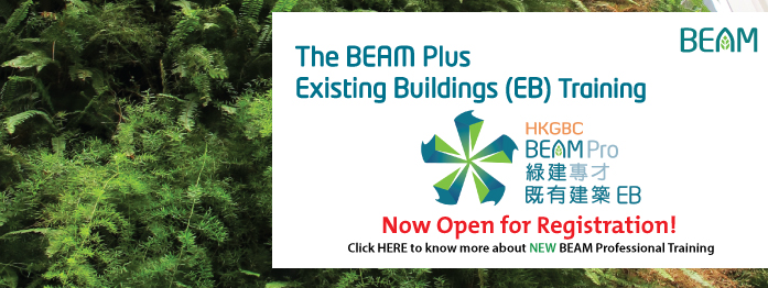 BEAM Plus Existing Buildings Training and Examination