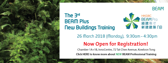 3rd BEAM Plus New Buildings Training and Examination