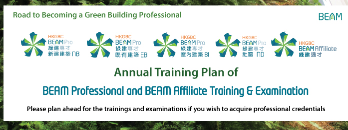 BSL Annual Training Plan of 2018