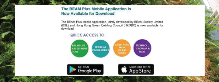 BEAM Plus Mobile Application is Now Available for Download