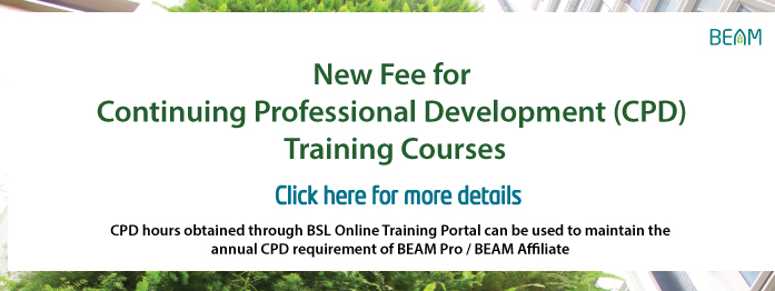 New Fee for Continuing Professional Development (CPD) Training Courses