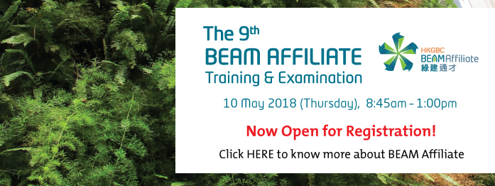 The 9th BEAM Affiliate Training and Examination