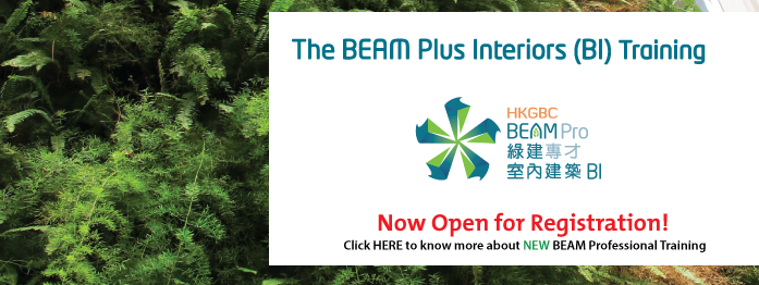 BEAM Plus Interiors Training and Examination