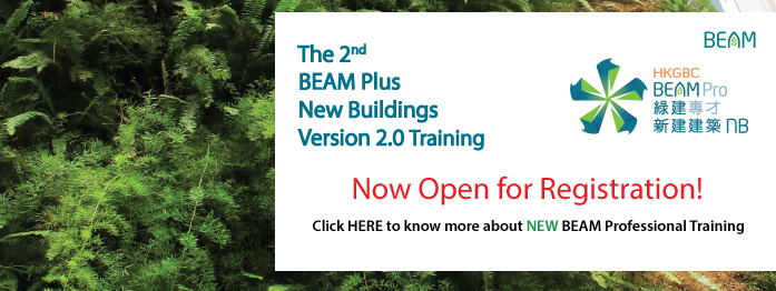 The 2nd BEAM Plus NBv2.0 Training