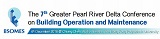 BEAM Society Limited Supports the 7th Greater Pearl River Delta Conference on Building Operation and Maintenance