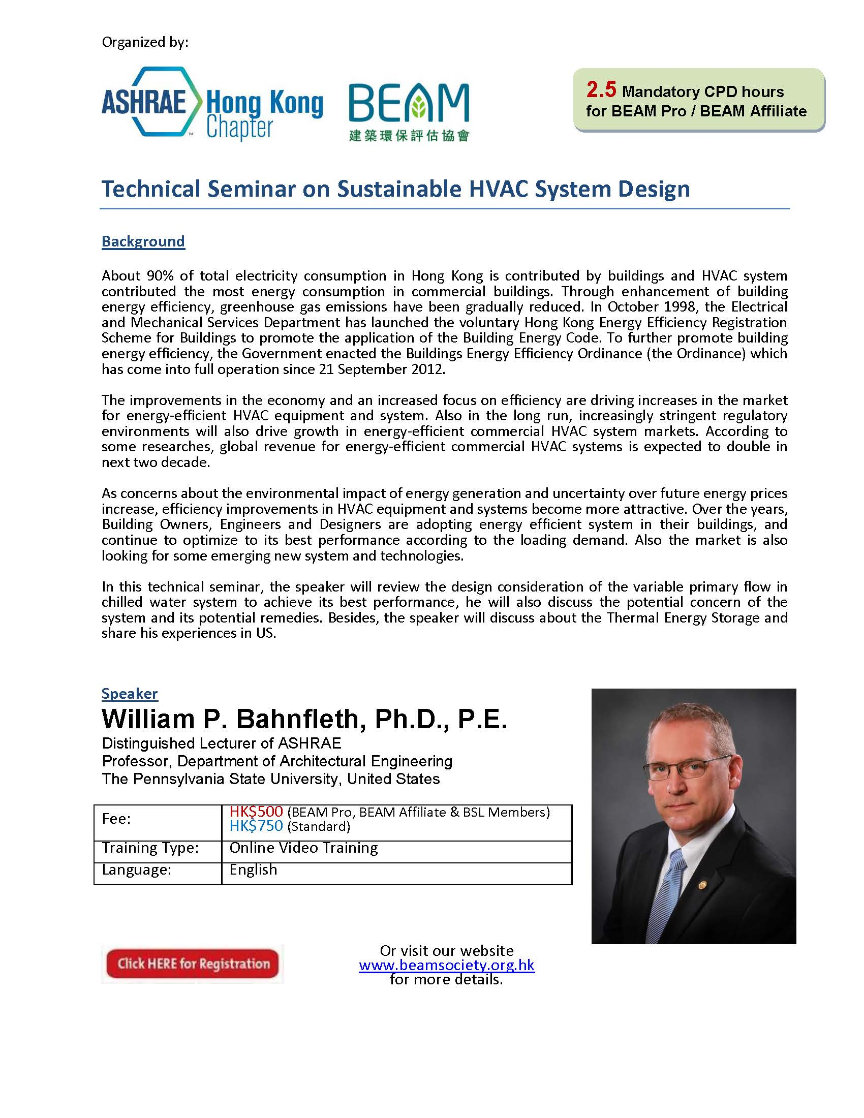 Online Mandatory CPD Training - New Course is Now Available - Technical Seminar on Sustainable HVAC System Design