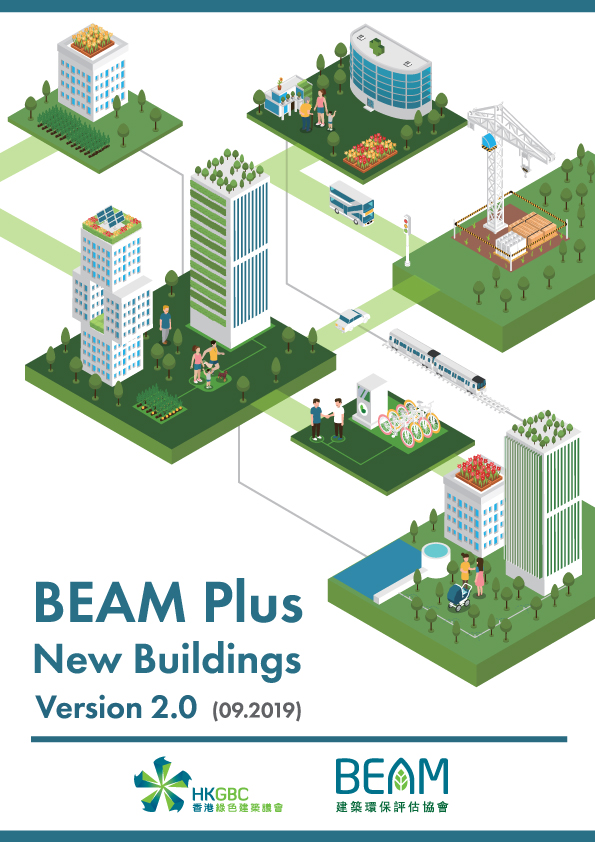 [4 Sept 2019] BEAM Plus New Buildings V2.0 is Open for Registration Today!