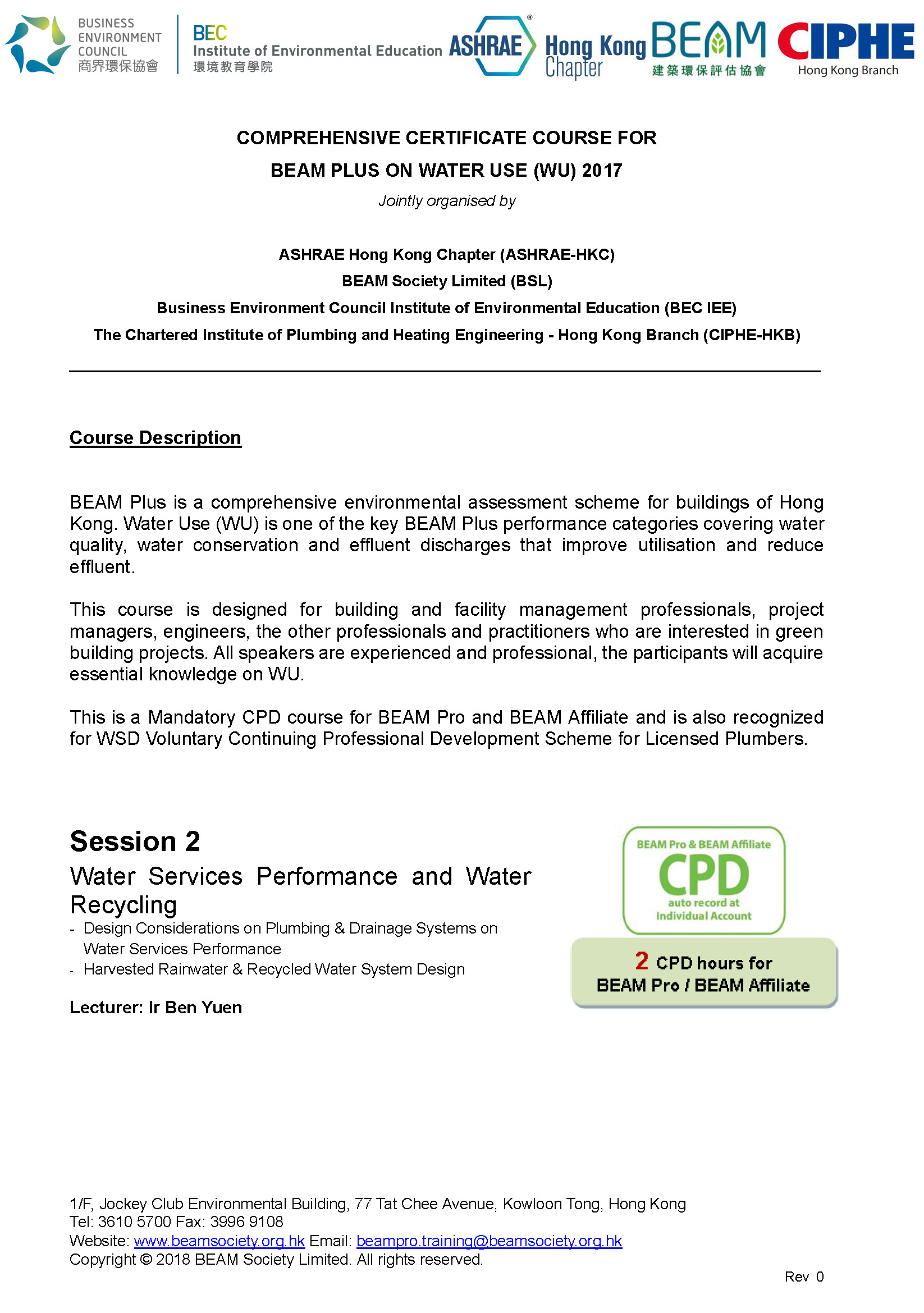 Beam online training portal water services performance and water recycling design considerations on plumbing drainage systems on water services performance malvernweather Image collections